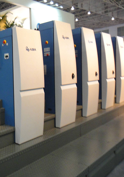 German KBA printing press with 5C+1 varnish